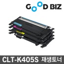 CLT-K405S C/M/Y SL-C420 422 423 C470 C473 472 W FW