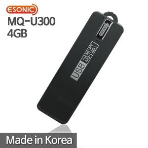 HJ 이소닉 MQ-U300 4G USB 녹음기 다크그레이 국내생산