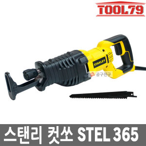 Stanley스탠리 STEL365 컷소 850W강력한모터 전기컷쏘