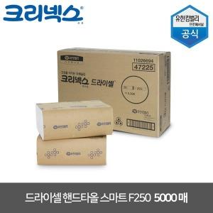 유한킴벌리 47225 드라이셀 핸드타올 스마트 5000매