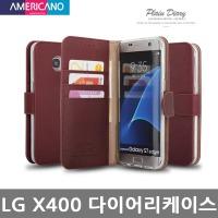 LG X400케이스 핸드폰케이스 지갑 다이어리 LV5