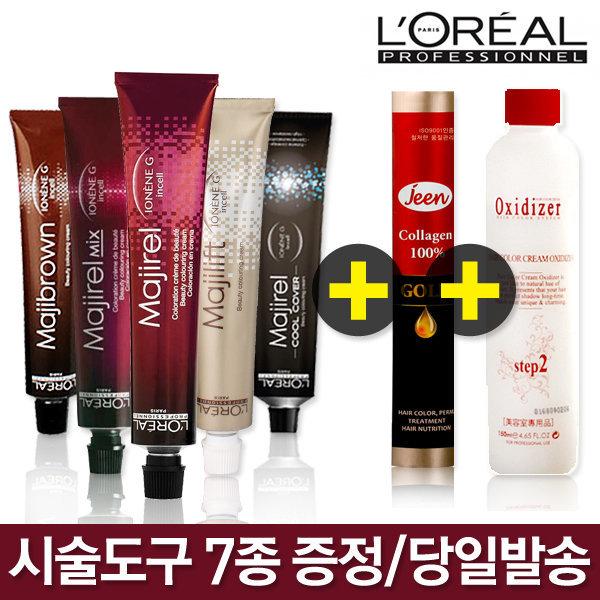 로레알 마지렐 쿨커버 믹스 산화제/콜라겐증정 웰라