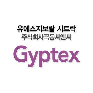 집텍스/집텍스시트락/친환경/환경표지/천장재/보랄