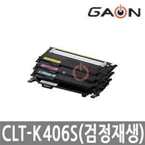 완제품 삼성 재생토너 CLT-K406S CLP-360 CLX-3300