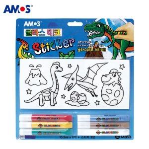 글라스데코 스티커-공룡만들기