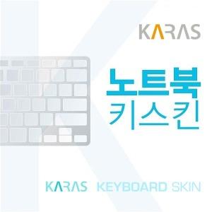 삼성 NT500R4P-LD2S 용 노트북 키스킨 키커버