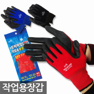단품 크린�N NBR 작업용장갑/면장갑 반코팅장갑