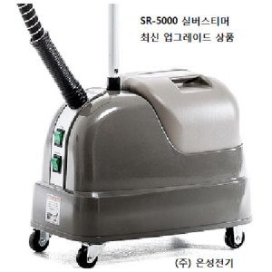 SR-5000 은성전기 은성스팀다리미 최신형 정품