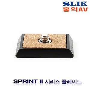 SL-A6252 슬릭 플레이트 퀵슈 SLIK SPRINT II 시리즈