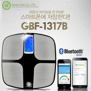 (체지방계) 세븐일렉 스마트폰 체지방측정기 1317B /