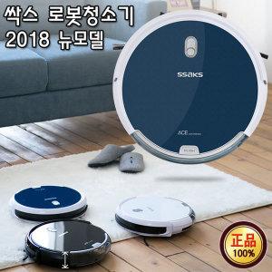 싹스 로봇청소기 2018뉴모델 무선청소기 청소기