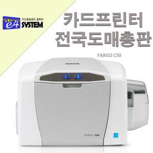 카드프린터 C50 카드프린트기 카드인쇄기 카드발급기
