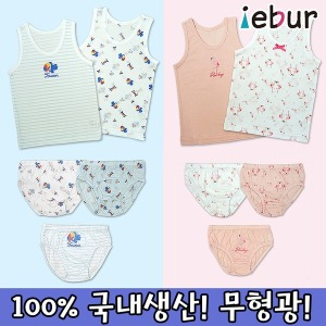 아동 속옷 특가세일 아동속옷/아동팬티/아동런닝