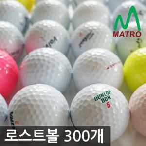 중고 로스트볼 연습장전용 300개 골프공 골프연습장