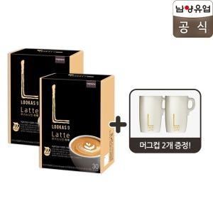 루카스나인라떼 60T+머그컵2개 /커피믹스/아메리카노