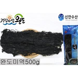신안수산-완도햇미역500g/최상급만취급/사은품증정
