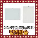 A4 경질봉투 10개입 PVC 상포켓 투명 서류 문서 보관