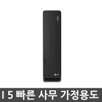 삼성 LG  i5 i7 외 슬림 중고컴퓨터 윈도7  SSD옵션