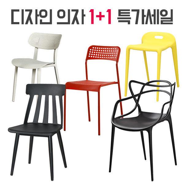 1+1 인테리어 의자 식탁 카페 테이블 홈바 스툴 간이