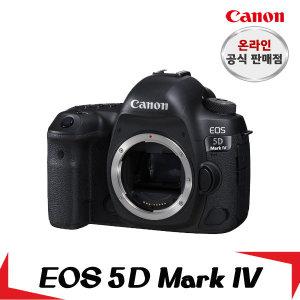캐논총판  캐논 정품 EOS 5D MARK IV Body