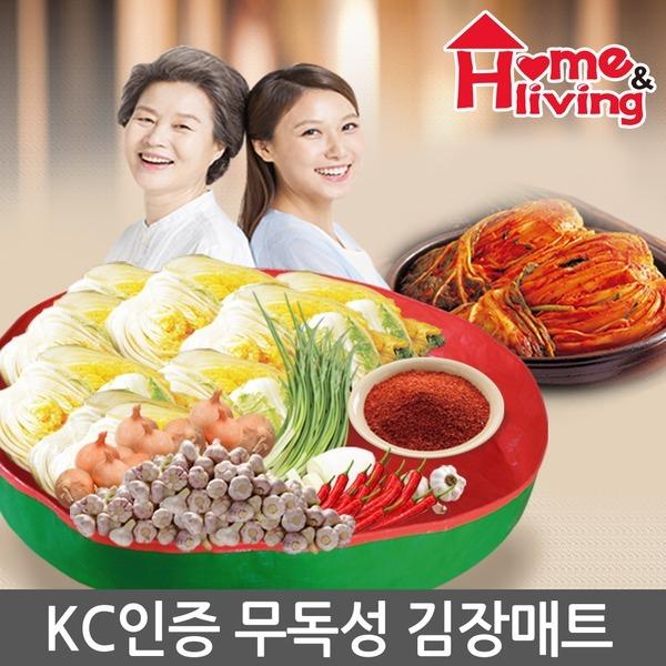 프리미엄 방수원단 김장매트 놀이매트 김치 김장용
