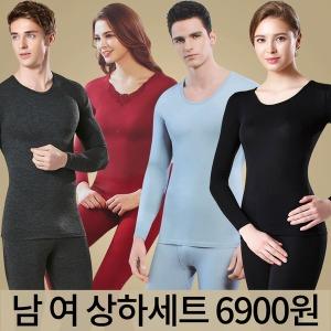 내복상하세트6900원/내의/보온메리/발열/기모/히트