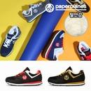 신발 털운동화 패딩 커플슈즈 스니커즈 PP1336-1