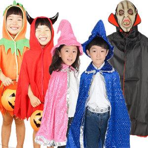 할로윈 데이 망토 망또 파티 의상 아동 모자 마녀