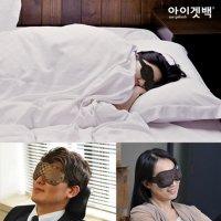 눈의수호천사/안구건조증/눈피로회복/노안/눈피로관리