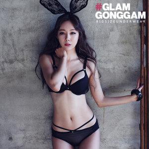 글램공감/브라1+팬티2/섹시속옷/신년선물