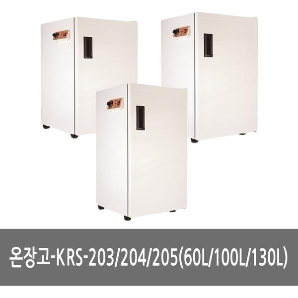 온장고/60L/100L/130L/다목적온장고/보온/찜질/가열