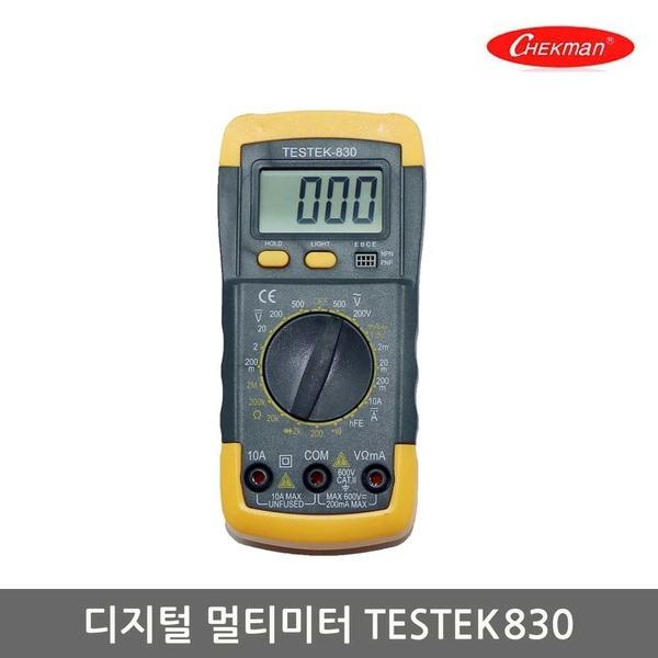 태광 디지털멀티미터/테스터기/디지탈/TESTEK-830