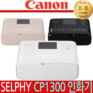 정품 캐논 셀피 CP1300 인화기/포토프린터