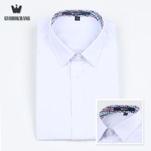 교복왕 남자 와이셔츠 멀티민트 체크 교복셔츠