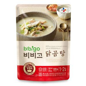 비비고 닭곰탕 500g(1개)/곰탕/닭곰탕/비비고/곰탕 - 상품 이미지