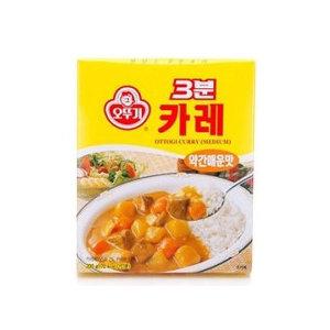 오뚜기카레 약간매운맛200g(1개)/즉석카레/카레/3분