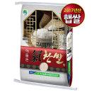 포천 가산농협 고시히카리쌀 20kg / 경기미/ 당일도정