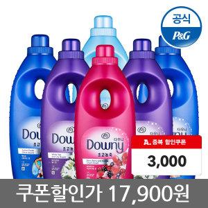 다우니 고농축 섬유유연제 1Lx6개/S