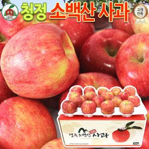 소백산 햇부사 10kg 산지직송/건나물 사은품 15%할인