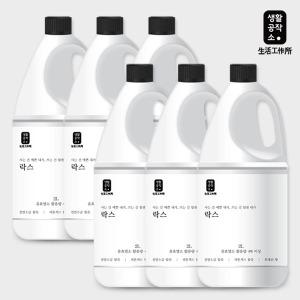 생활공작소 락스 2L x 6개 살균/소독
