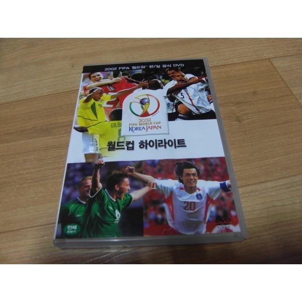 2002년월트컵하이라이트DVD/정품/2디스크/