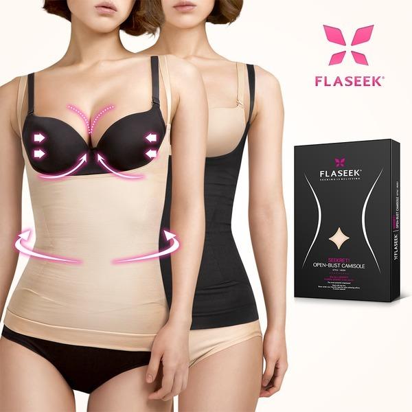 시크릿 캐미솔 - 다이어트 효과 뱃살 몸매 보정속옷