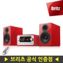 블루투스 진공관 오디오 스피커 BZ-TM780 CD플레이어