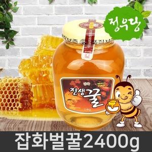 국산잡화벌꿀2.4kg 잡화벌꿀 벌꿀 사양벌꿀 꿀