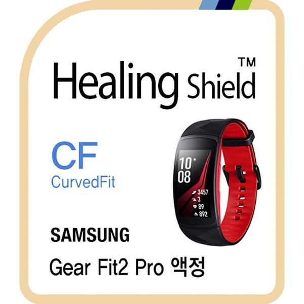 액3+후) 삼성 기어핏2 프로 액정필름+외부보호필름