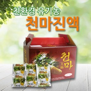 (친환경인증재배)천마즙대용량6000ml100%