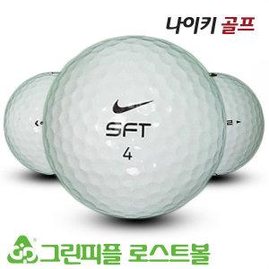 나이키 SFT 시리즈 혼합 골프공 B+급 로스트볼 16개