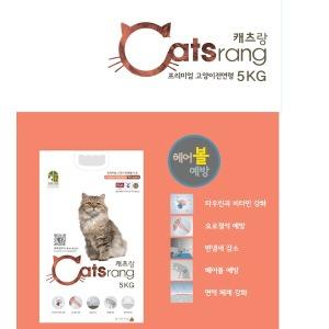 고양이 사료 캐츠랑 전연령 5kg 순수 국내산