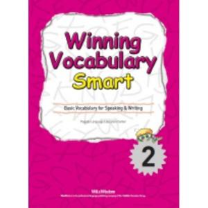 위트앤위즈덤 Winning Vocabulary Smart  2 (CD2장 포함)
