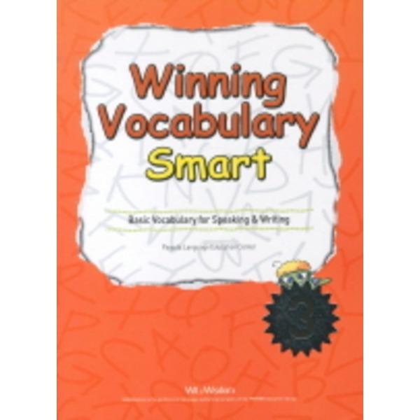 위트앤위즈덤 Winning Vocabulary Smart 3 (CD2장포함)